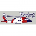 "U.S. Coast Guard Decal - 2"" x 5"" - Jayhawk Chopper"