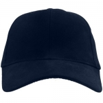 Ballcap - Blank - Dark Navy Blue Brushed