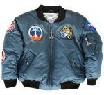 Kid's Jacket - Space Shuttle Jacket